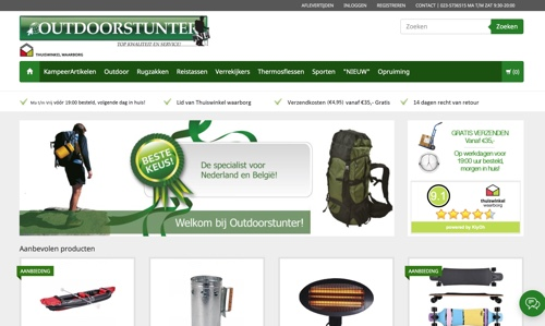 outdoorstunter website
