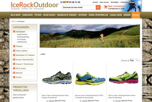 website-icerock-outdoor