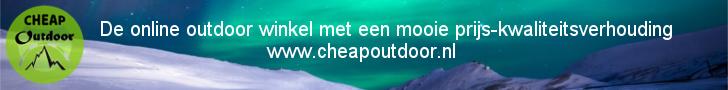 cheapoutdoor banner